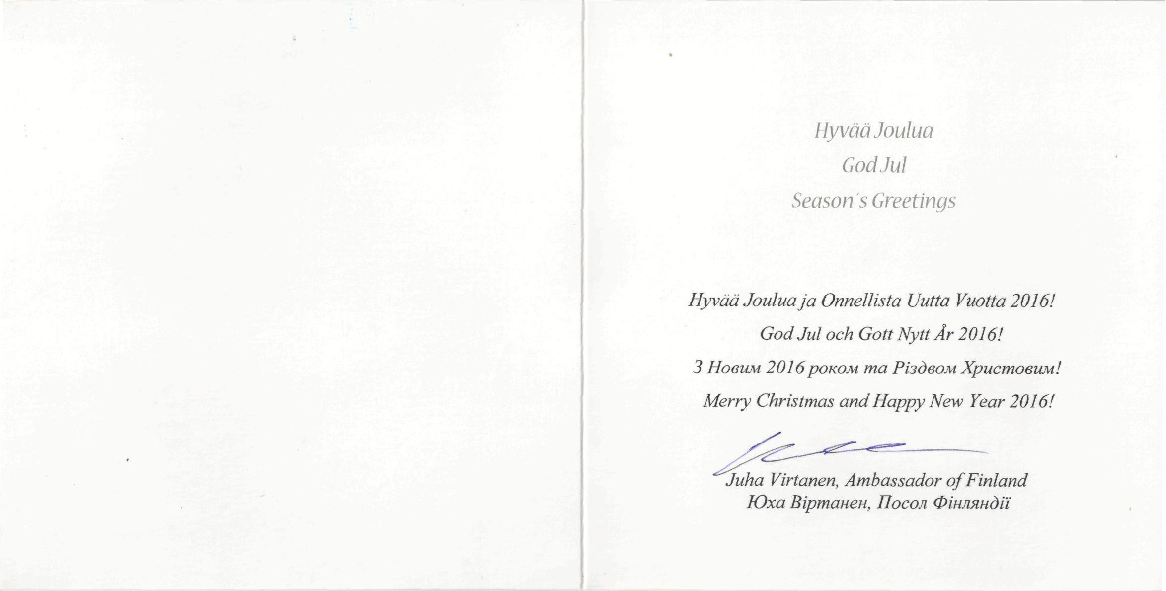 Seasons greetings vitannia finliandia 02 kristyandbryce Gallery